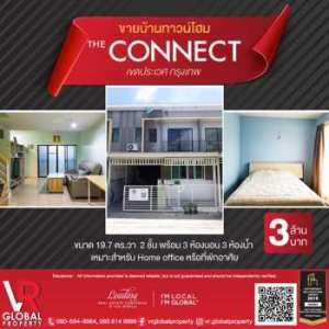 ขายบ้านทาวน์โฮม 2 ชั้น เดอะ คอนเนค เขตประเวศ กรุงเทพ เหมาะสำหรับ Home office หรือที่พักอาศัย