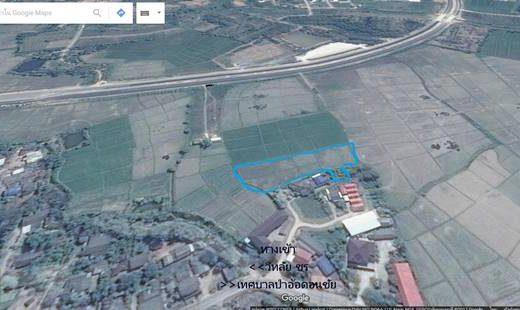 ขายที่ดิน ทำเลดี ใกล้ วิทยาลัยเชียงราย มีทางเข้า ถนนเลี่ยงเมือง R3A ตัดผ่าน